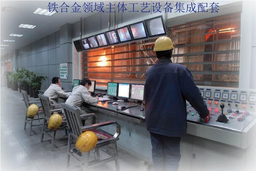 鐵合金生產工藝技術