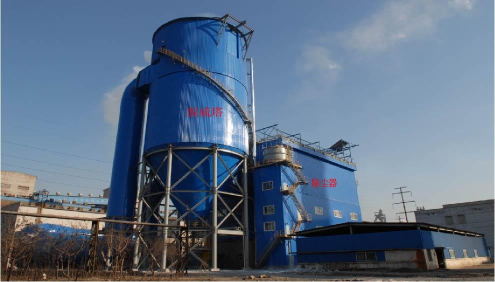 鞍钢西区B系列烧结烟气脱硫工程