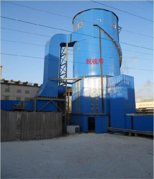 鞍鋼西區A系列328m2燒結機煙氣脫硫工程